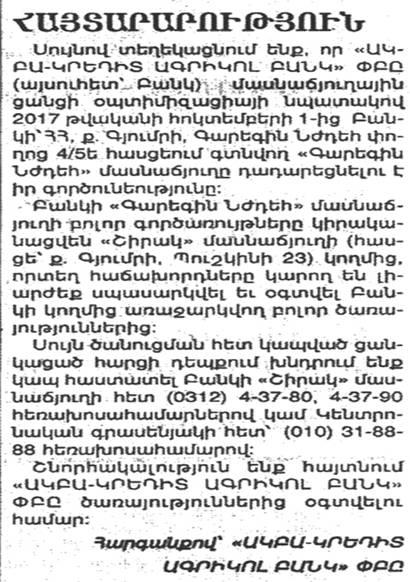 Nzhdeh announcment in newspaper